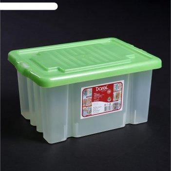 Ящик для хранения прямоугольный, 18 л darel-box, цвет микс