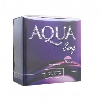 Туалетная вода женская aqua song, 100 мл