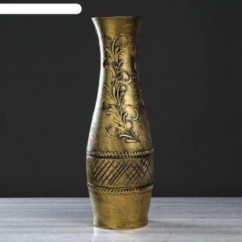 Ваза напольная лора пломбир, золото
