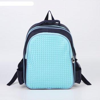Рюкзак, отдел на молнии, 2 боковых кармана, цвет тёмно-синий