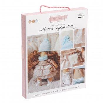 Интерьерная кукла «лола», набор для шитья, 18,9 x 22,5 x 2,5 см