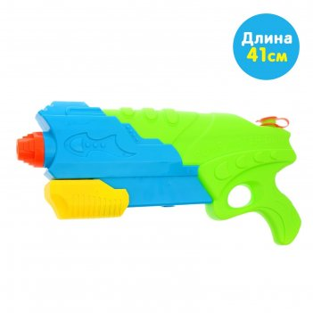 Водный пистолет «фишер», цвета микс
