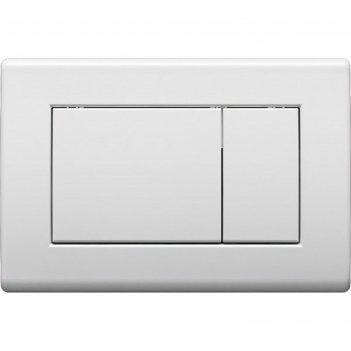 Кнопка управления alca plast, цвет белый