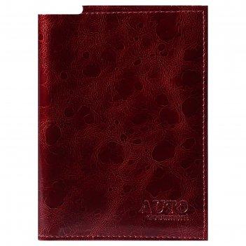 Обложка для автодокументов+паспорт, бордо рубин вестленд