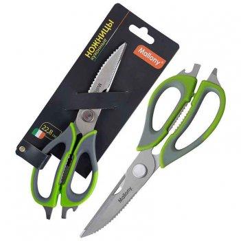 Ножницы кухонные ks-128