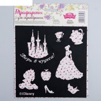 Трафарет для творчества мечтай: принцессы,15 х15 см