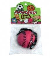 1toy мячик йо-йо на палец спорт цвет 4,7см в пакете с хед.
