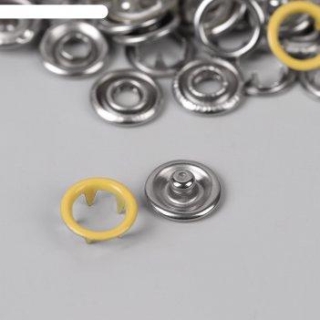 Кнопки рубашечные d9,5мм (наб 10шт цена за наб) d001 жёлтый металл