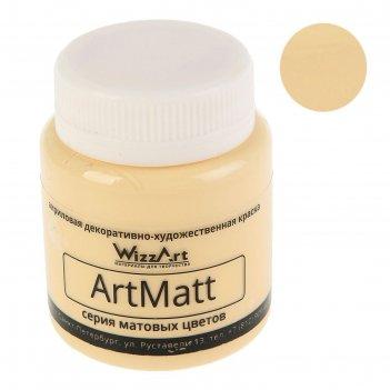 Краска акриловая matt 80 мл wizzart телесный матовый wt21.80