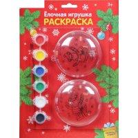 Новогоднее елочное украшение под раскраску шар с оленем 2 + размер шара 9
