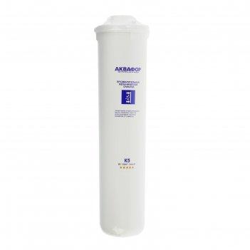 Картридж сменный аквафор k5, фильтрующий, механическая очистка, 5 мкм