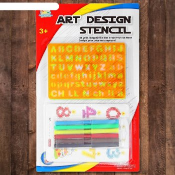 Набор для творчества 2 трафарета,3 листа цифры, 6 цветных фломастеров