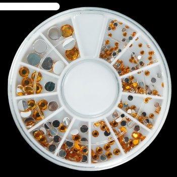 Декор для ногтей стразы, d=1,5-5мм, цвет жёлтый