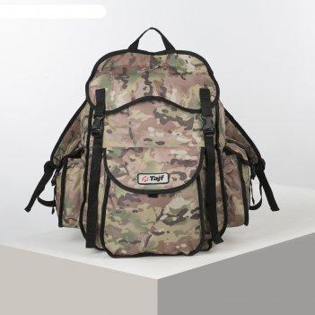 Рюкзак тур дерби, 45л, , отд на шнурке, 3 н/кармана, камуфляж