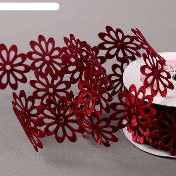 Лента фигурная «крупный цветок», 40 мм, 9 ± 0,5 м, цвет бордовый