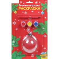 Новогоднее елочное украшение под раскраску шар + краски 3 цвета по 3 гр, к