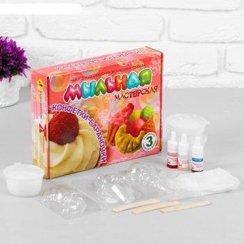 Набор для изготовления мыла мыльная мастерская. конфетки-бараночки