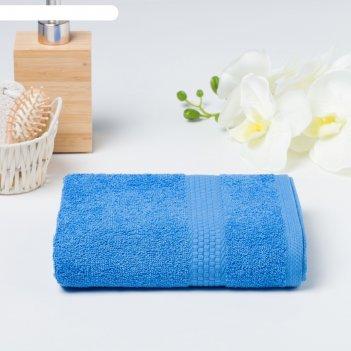 Полотенце махровое гладкокрашенное эконом 70х130 см, голубой, хлопок 100%,