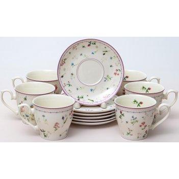 Набор чайный «амуаж»