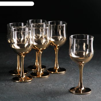 Набор бокалов для вина «поло», 250 мл, 6 шт, золото