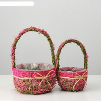 Набор корзин «цветочный бантик», 2 шт, 22x12/32 см, 16x10/26 см, трава