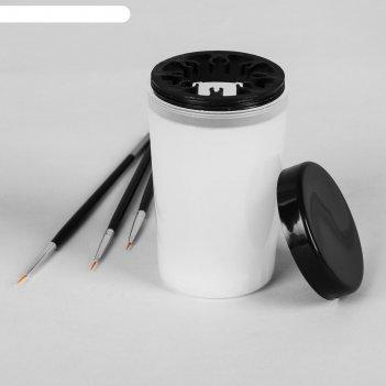 Ёмкость для очистки и хранения кистей, 200 мл, цвет прозрачный/чёрный