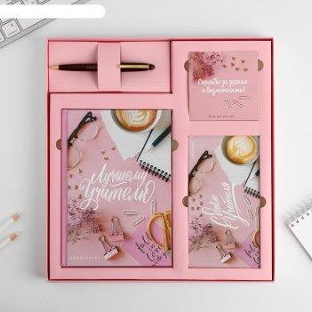 Подарочный набор ежедневник, планинг, ручка, блок бумаг  лучшему учителю