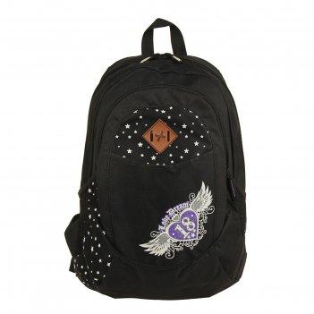 Рюкзак stavia 44*30*17 «юность», чёрный/лиловый