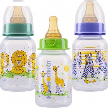Бутылочка для кормления с латексной соской «мои любимые птички», 125 мл, о