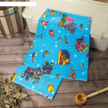 Полотенце вафельное банное  рыбки голубой 80х150 см, хлопок 100%