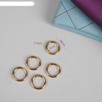 кольца для шитья