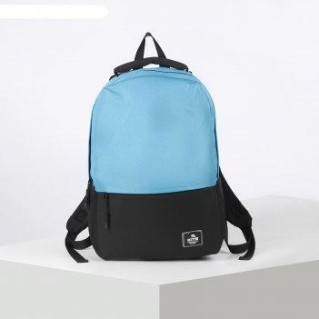 Рюкзак школьный kite 2566 45*30*13 сity, голубой/чёрный k20-2566l-1