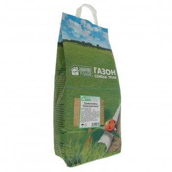 Газонная травосмесь  озеленитель 5 кг зеленый уголок