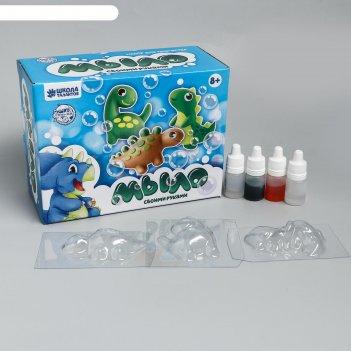 Набор для творчества. мыло своими руками «мир динозавров»