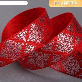 Лента репсовая с тиснением «орнамент», 25 мм, 2 ± 0,1 м, цвет красный
