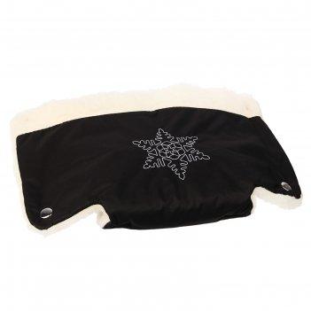 Муфта-варежки на санки или коляску «снежинка» меховая, на кнопках , цвет ч