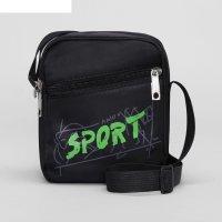 Сумка мол спорт, 14*7*17, 2 отд, н/карман, регул ремень, черный/зеленый