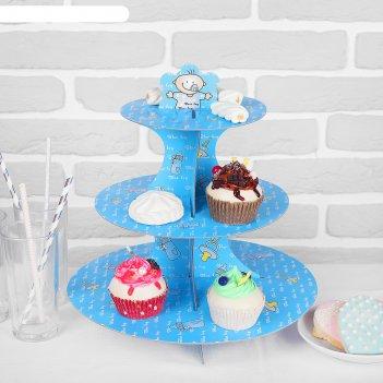 Подставка для пирожных трехъярусная карапуз