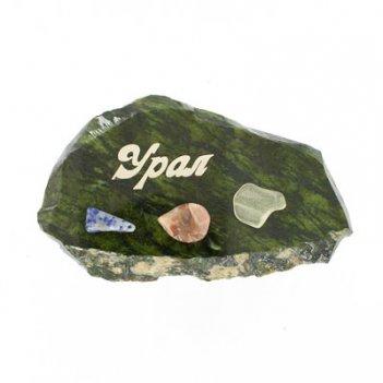 магниты из камня
