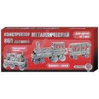 Конструктор металлический железная дорога