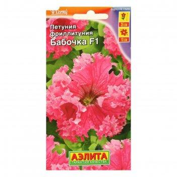 Семена цветов фриллитуния бабочка f1 крупноцветковая бахромчатая, 10 шт