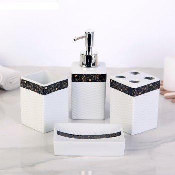 Набор аксессуаров для ванной комнаты, 4 предмета золотой лист