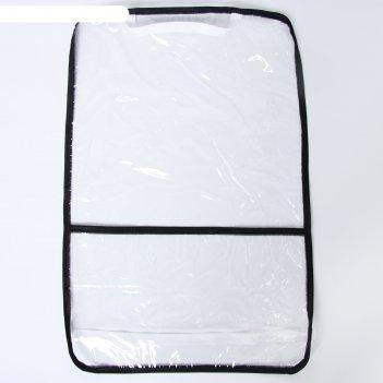 Защитная накидка-органайзер на спинку сиденья автомобиля, с карманом, 60х4