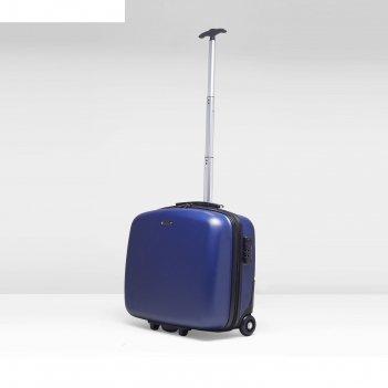 Чемодан мал н-419, 38*20*45см, 2 колеса, выдвижная ручка, 15, синий