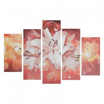 Модульная картина на подрамнике цветки лилии 150х100 см ( 2-30х60; 2-30х80