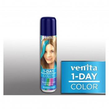 Оттеночный спрей для волос 1-day color, 02 морская волна, 50 мл