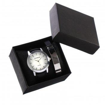 Подарочный набор 2 в 1 bolingdun: наручные часы, d=4.6 см, браслет