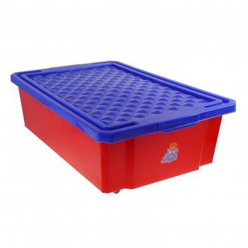 Ящик для игрушек 30 л, цвет красный
