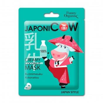 Тканевая маска для лица, сливочная, funny organix, japonicow, 20 г