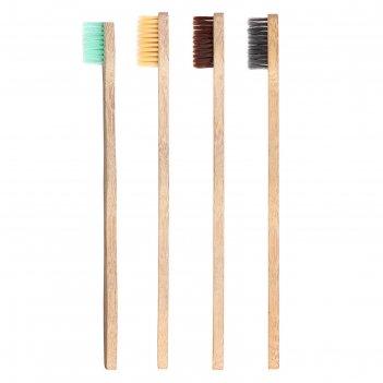 Бамбуковая зубная щётка средней жесткости, микс цветов